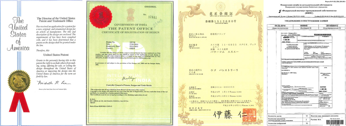 Powercom international patents